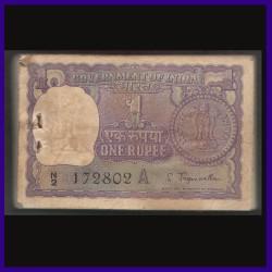 British India, 1862 Victoria Queen 1/2 Anna, copper coin