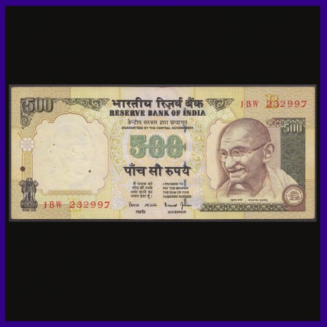 Standard Guide to INDIAN PAPER MONEY (1947-2010)