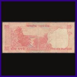 British India, 1862 Victoria Queen 1 Rupee Silver Coin - 10 Dots - A-II
