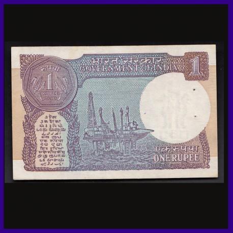 Indo - French Silver Fanon or 1/5th Rupee