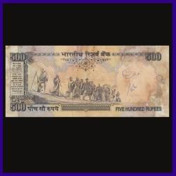 Kashmir Silver Rupee - Error coin & Certified