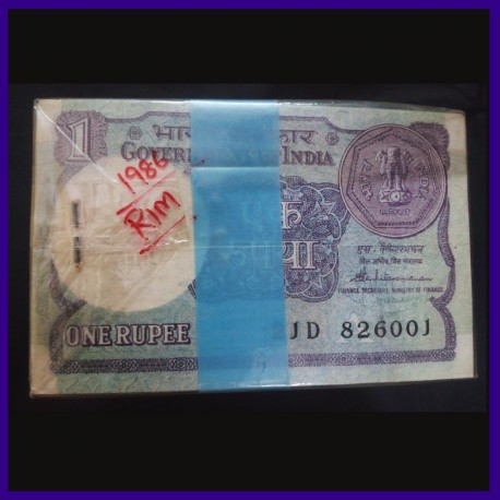 British India - EIC 1835 William IIII - One Rupee Silver Coin