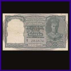 Jodhpur- Alamgir II- Nagore mint
