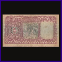 Gwalior, Ajit Singh, Silver Rupee, Bajranggarh Mint