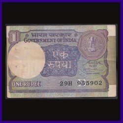 A-55, 1 Re Error Note, S.P. Shukla, Printing Shifted On Obverse And Reverse