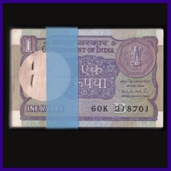 A-56, 1991, 1 Re Full Bundle, Montek Singh Ahluwalia, 100 Notes