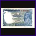 George V, 10 Rupees, J B Taylor Note XF, Rare British India Banknotes