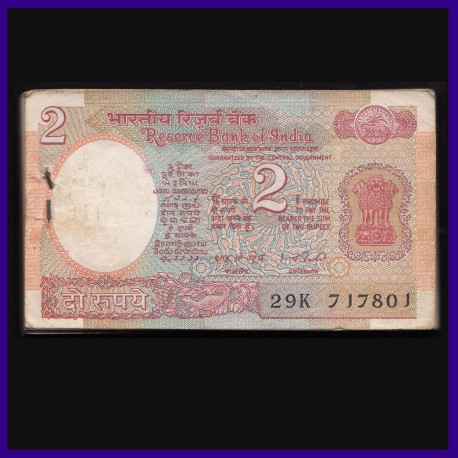 B-26, Full 2 Rs Bundle, I.G.Patel, Satellite, 100 Notes