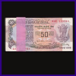 F-8, Full Bundle 50 Rupees With 786 Note, R.N.Malhotra, 100 Notes