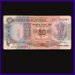 F-11, Full Bundle 50 Rupees, S.Venkitaramanan, 100 Notes