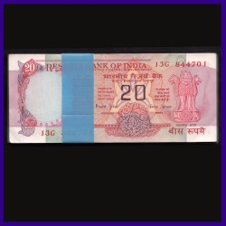 E-14, 20 Rs Full Bundle, 786 Note, Bimal Jalan, Konark Wheel On Reverse