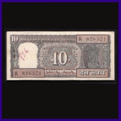 D-23, Full Bundle 10 Rs, Manmohan Singh, 100 Notes, Boat