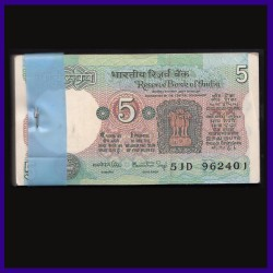 C-23, Manmohan Singh 5 Rs Full Bundle, Tractor On Reverse, 100 UNC Notes