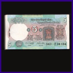 C-25, Set of 3 BUNC Notes In Series, R.N.Malhotra, 5 Rs Tractor Notes, D Inset