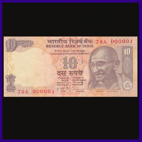 10 Rs Fancy No Note, 000001, India Banknote