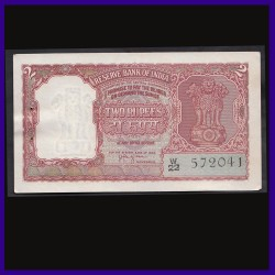 B-4, BUNC 2 Rs Note, H.V.R.Iyengar, Tiger bust facing left