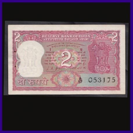 B-9, BUNC Crisp 2 Rupees Note, L.K.Jha, Gandhi Issue