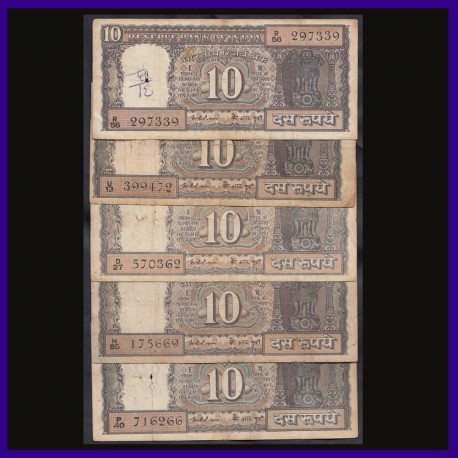 D-18, Set of 5 Notes, 10 Rs, K.R.Puri, Boat Note