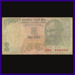 5 Rs Fancy Number Note, 900000, India Banknote