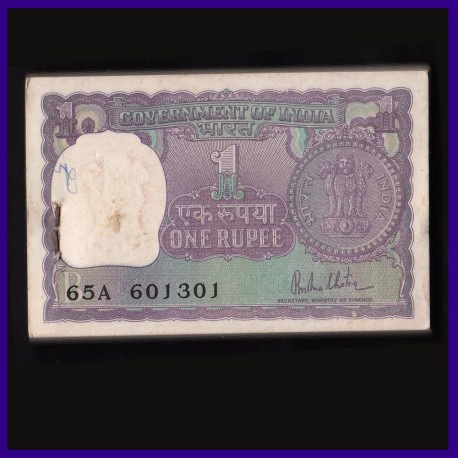 A-42, 1980, Full Bundle R.N. Malhotra, 1 Rupee Bundle - 100 Notes
