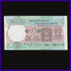 C-17, Set of 3 UNC 5 Rs Notes In Series, K.R.Puri, Tractor On Reverse