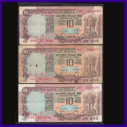 D-28, Set of 3, Peacock 10 Rs Notes, S.Jagannathan