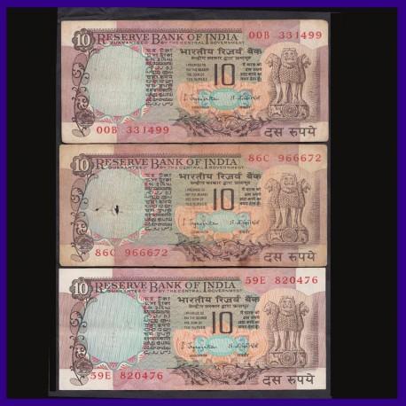 D-28, Set of 3, Peacock 10 Rs Notes, S.Jagannathan