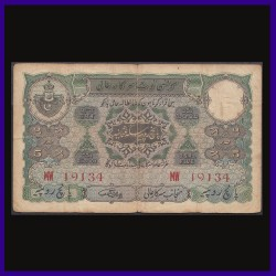 Princely State Hyderabad 5 Rupees Note - Rare