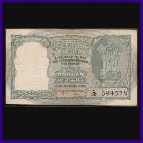 C-3, Prefix Q 5 Rupees Notes, B.Rama Rau Signed, Corrected Hindi