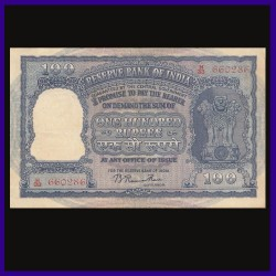 G-4, 100 Rs 1953, Corrected Hindi, B.Rama Rau, Elephant Note