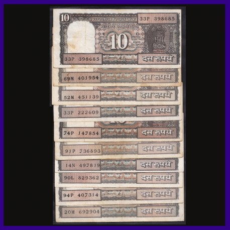 D-38, Set of 5, UNC 10 Rs Notes In Series, S.Venkitaramanan, Boat on Reverse