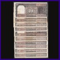 D-38, Set of 10 Notes,10 Rs, S.Venkitaramanan, Boat on Reverse