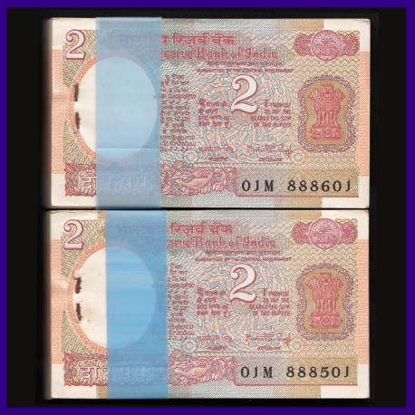 B-29, Two Full 2 Rupees Bundle In Series, Fancy Number Manmohan Singh, Satellite