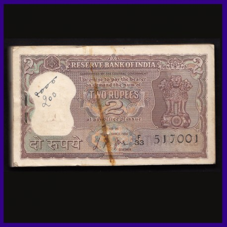 B-8, Full Bundle of 2 Rupees Notes, L.K.Jha, Standing Tiger