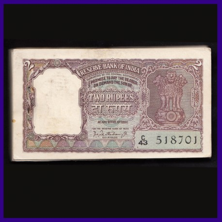 B-5, Full Bundle 2 Rupees Note, Bhattacharya, Tiger bust facing right