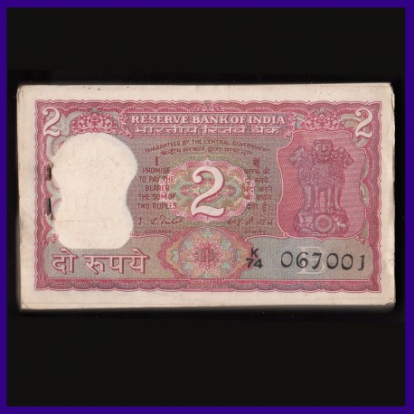 B-16, I.G. Patel, 2 Rs Full Bundle - Standing Tiger - B Inset, 100 Notes