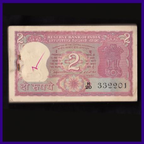 B-11, Fancy Full Bundle 2 Rs, S. Jagannathan, Standing Tiger, 100 Notes