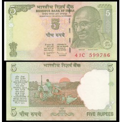 5 Rs Note, BUNC, XXX786 Holy Number - Indian Paper Money