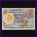 A-51, Full Bundle With Ten 786 Numbered 1 Re Notes, 1988, S. Venkitaramanan, A Inset, 100 Notes