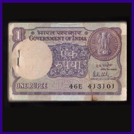 A-43, 1981, R.N. Malhotra, 1 Re Bundle - 99 Notes