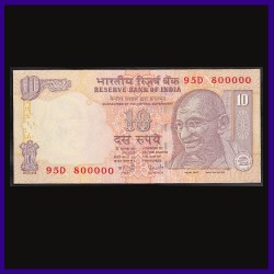 UNC, 10 Rs Note, 800000 Fancy Numbered Note