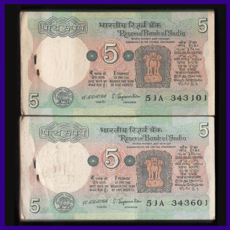 C-15, Set of 2 Full 5 Rs Bundle From Same Rim, Jagannathan Tractor On Reverse