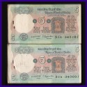 C-15, Set of 2 Full 5 Rs Bundle From Same Rim, Jagannathan, Tractor On Reverse