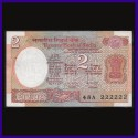 2 Rs Note 222222 Fancy Numbered Satellite Note