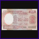 2 Rs Note 333333 Fancy Numbered Satellite Note