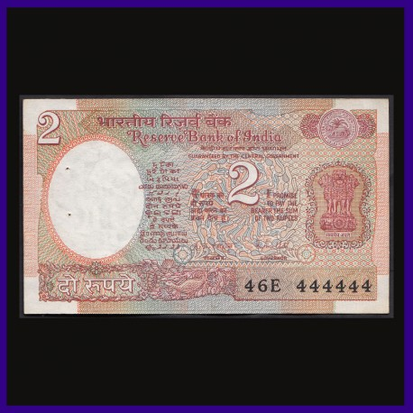 2 Rs Note 444444 Fancy Numbered Satellite Note