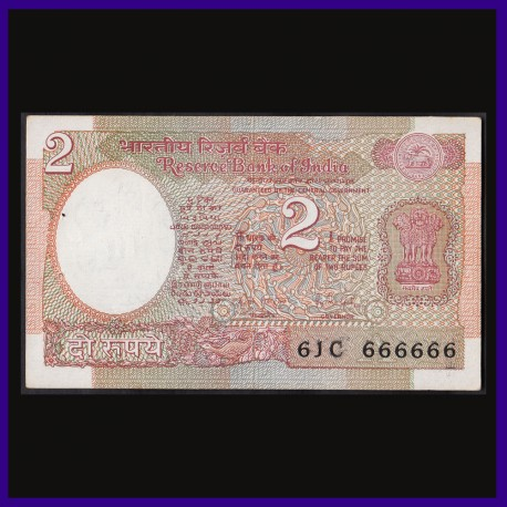 2 Rs Note 666666 Fancy Numbered Satellite Note