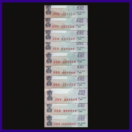 Full Set Of 10 Fancy Numbered 100 Rs Notes