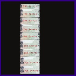 UNC Set Of 9 Fancy Numbered 100 Rs Notes