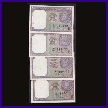 A-15, 1965, Set of 4 Notes With Different Prefix, 1 Rupee, S.Bhoothlingam